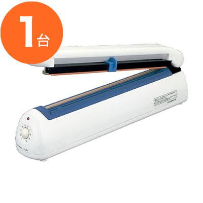 【卓上シーラー】 卓上シーラー PC-300 1台