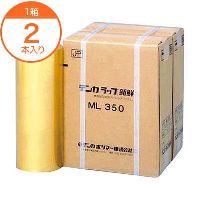 【業務用太巻ラップ】 デンカラップ新鮮 ML400 2本