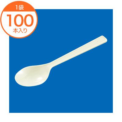スプーン スプーン140 単袋入 値引き 売れ筋 100本