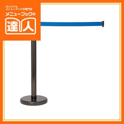 【ベルトパーテーションポール(回転式)】(ベルト ブラック) PS-306B ガイドポール 業務用 ポールスタンド 2色から選べる sh