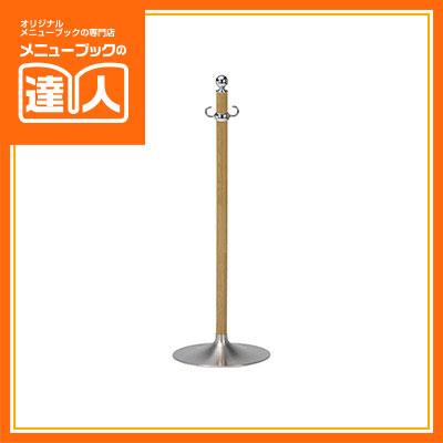 【ハイクラスポール】 PS-406 /ガイドポール/業務用/ポールスタンド/ガイドロープ/sh
