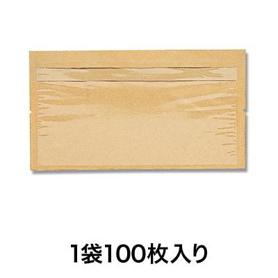 サンドイッチ パン 袋 物品 個包装用袋 包材 店舗用品 業務用 窓付袋 5%OFF L 無地 窓付きディッシュバッグ
