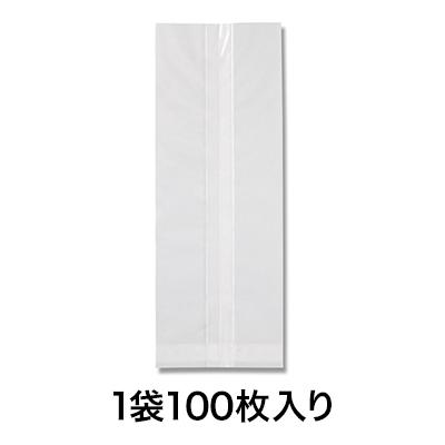 【菓子袋】OPPスウィートパック 7.5+6×20 無地