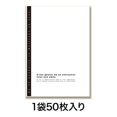 【OPP袋】クリスタルパック M-1 アミューズ