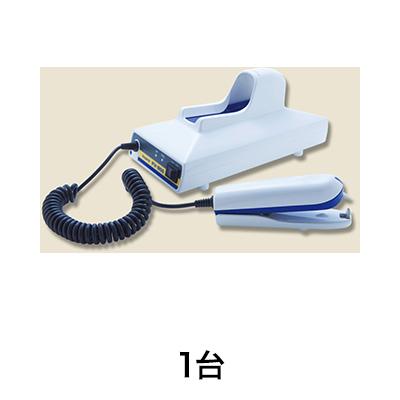 【シーラー】FV900-01 ウルトラシーラー