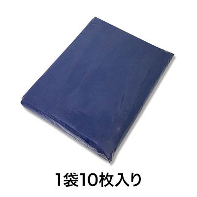 【テーブルクロス】テーブルクロス100ダークブルー