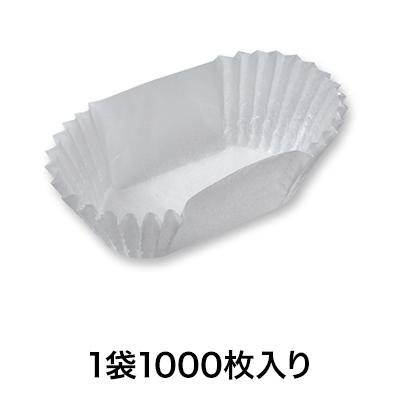 グラシンカップ ケーキ用 出群 業務用 NEW売り切れる前に☆ 製菓用品 ラッピング用品 パティシエ御用達 紙ケース NO.6小判 1000枚