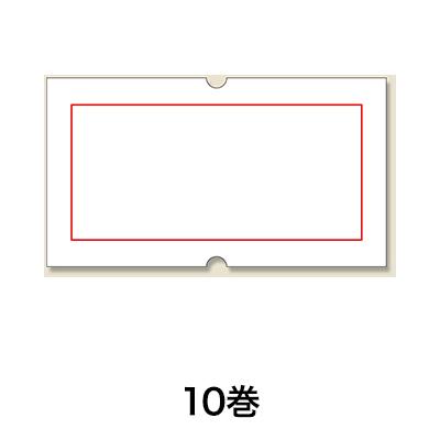 ハンドラベラー用ラベル 時間指定不可 シール 店舗用 販売 ラベル 赤枠 SP-4 強粘 買い物 サトーSP用ラベル