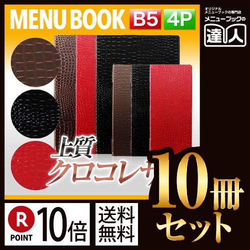 紫 シンプルクリアファイル10P (業務用200セット) 【ポイント10倍】 FC-210SC ×200セット プラス