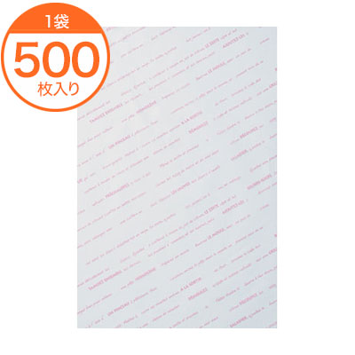 【グラシン紙】シリコングラシン508X381 ピンク /シリコングラシン紙/グラシンペーパー/500枚入り/グラシン包装紙/グラシン紙 おしゃれ/包装紙 パン/包装紙 サンドウィッチ/ラッピング用品/パティシエ御用達/l1