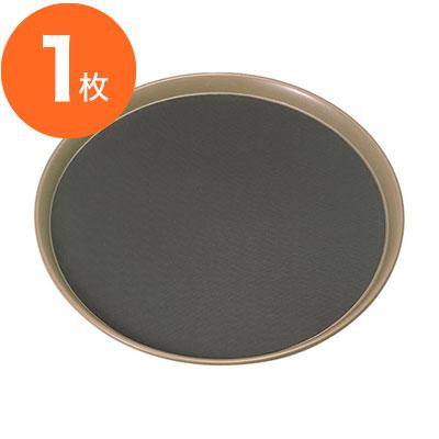 新作からSALEアイテム等お得な商品満載 トレイ フードトレイ 14インチ EBM 1枚 人気の製品 35cm
