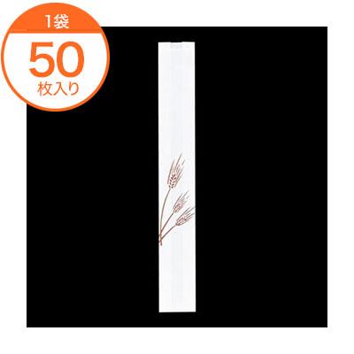 フランスパン袋 新作通販 3686 フランスパン紙袋 麦の穂 新色追加して再販 #39 特大 50枚 白