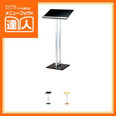 【木製メニュー台】 SS-840 /サンプル台/業務用/POP用品/sh