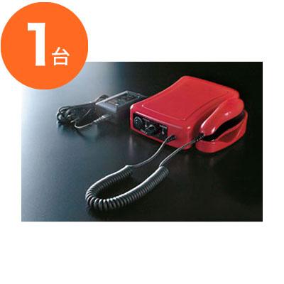 【ポイントシーラー】 超音波溶着器 キュッパ QP-01 1台