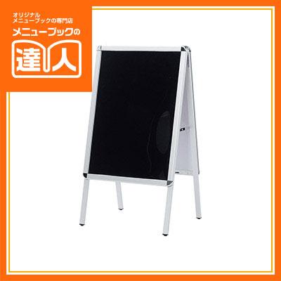 【雨天ブラックボード&パネルスタンド】 PAS-B2 /黒板/業務用/黒板 ブラックボード/POP用品/sh