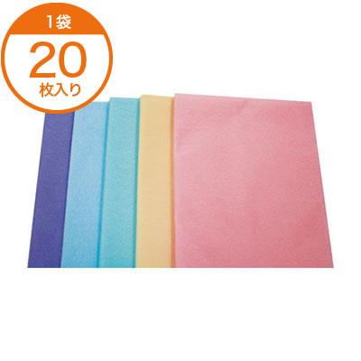 安心と信頼 風呂敷 不織布風呂敷 パステルグリーン 20枚 限定品 75X75cm