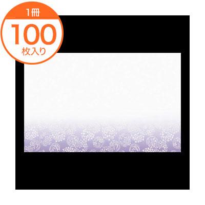 テーブルマット SAK-01 尺三まっと華かすみ 花てまり 1冊 安売り 100枚入 保証