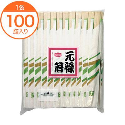 徳用箸 白樺元禄 100膳 /業務用/わりばし/割り箸/使い捨て/飲食消耗品/店舗用品/l3