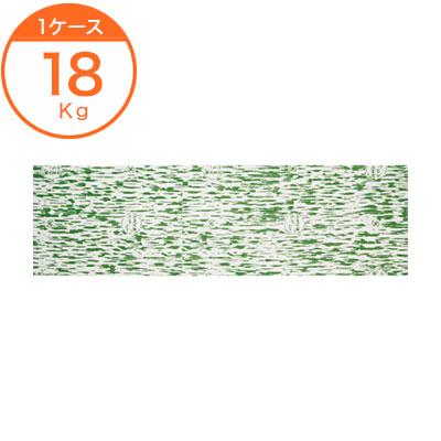 【人竹文庫】 食肉(150)毎度 緑K売19X6.5 3Kg