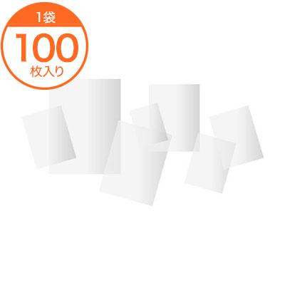 菓子袋 OPPパック のり付袋 即納送料無料! 140X200 40 100枚 祝開店大放出セール開催中