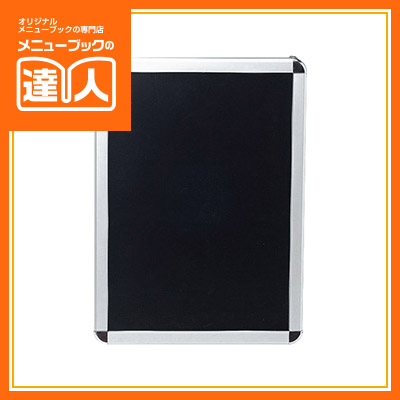 【雨天ブラックボード&パネル】(W780×H1080mm) BBP-B1 黒板 ブラックボード 業務用 黒板 屋外用 マグネットボード sh