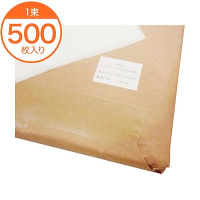 【クッキングシート】 クッキングシート 平版 400X600mm 500枚