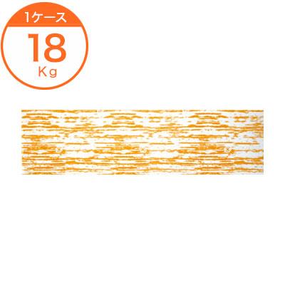 【人竹文庫】 食肉(150)茶K売 19X6.5 3Kg