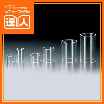 【アクリル丸型ディスプレイ脚】 AF-73 アクリル什器 業務用 展示用 POP用品 ro
