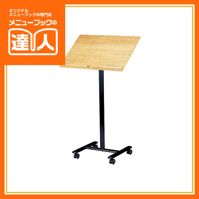 【メニューブック台】白木タイプ SS-72 /メニュースタンド/業務用/ウェイティングスタンド/記名台/sh