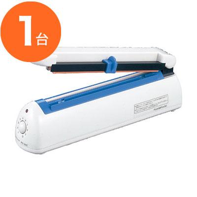 【卓上シーラー】 卓上シーラー PC-200 1台