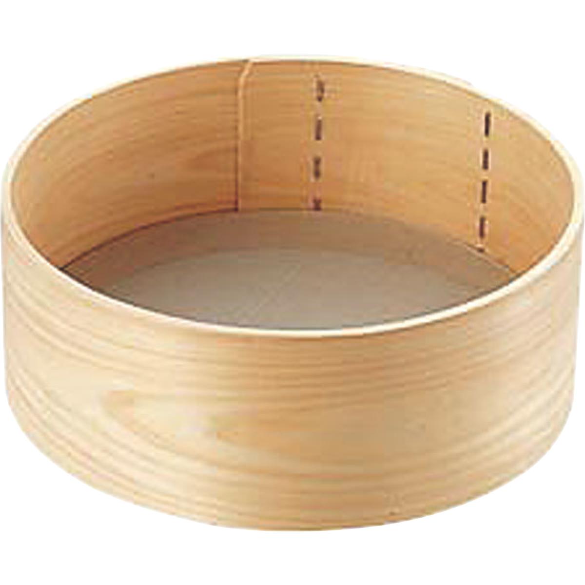 裏ごし器 裏ごし うらごし 濾し器 こしき 木枠 日本製 8寸 ナイロン 木枠ST張り粉フルイ 燕三条 業務用 送料0円 贈呈