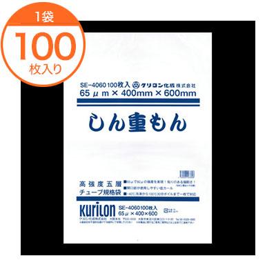 【ラミネート袋】 しん重もん SE-4060 100枚