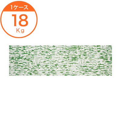 【人竹文庫】 食肉(150)毎度 緑K売16X4.5 3Kg