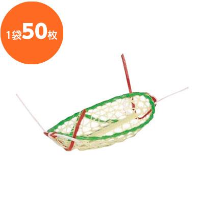 【プラ篭】 鯛篭(紅白のし付) DX尺寸 イエロー B-2159 50個