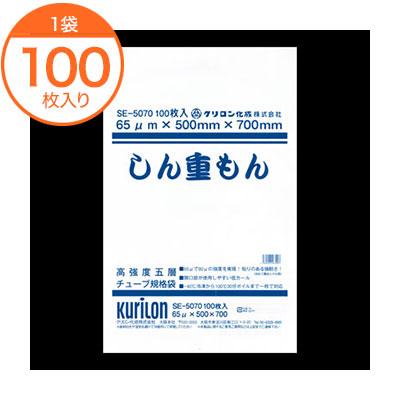【ラミネート袋】 しん重もん SE-5070 100枚