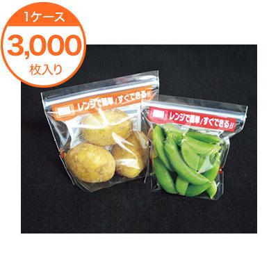 【青果用防曇袋】 スタンドレンジ袋L 40#150X140(GZ30) チャック付・蒸気穴付 100枚