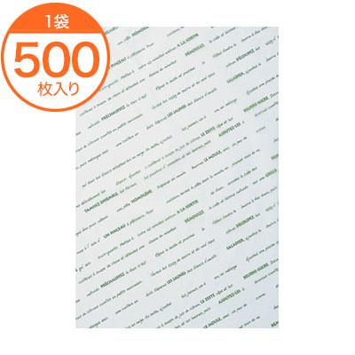 【グラシン紙】シリコングラシン508X381 グリーン /シリコングラシン紙/グラシンペーパー/500枚入り/グラシン包装紙/グラシン紙 おしゃれ/包装紙 パン/包装紙 サンドウィッチ/ラッピング用品/パティシエ御用達/l1