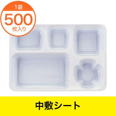 【シート】 T-128-2 シート 白▽ 500枚