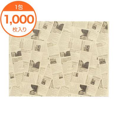 【包装紙】 6332 ヨーロピアンラッピングペーパー(茶) 小 1000枚