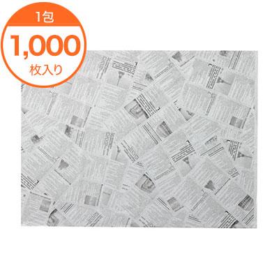 【包装紙】ヨーロピアンラッピングペーパー(白) 大 /包装紙 パン用/パン袋/1000枚入り/業務用/店舗用品/ベーカリー/使い捨て/l1
