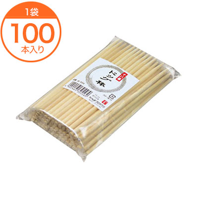 【竹串・木串】 B-556 十八番ドッグ棒15cm 100本入 1袋