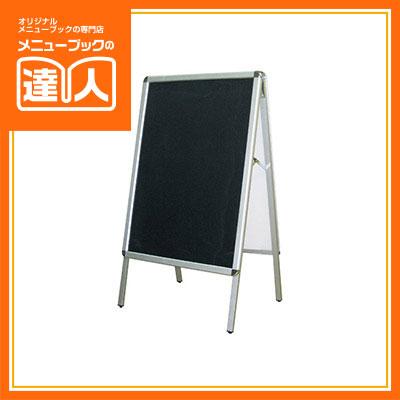 【ブラックボード&ポスタースタンド(2WAY)(ポスターサイズ:A1)】 PAS-A1 /黒板 ブラックボード/業務用/ポスタースタンド 看板/A型看板/sh