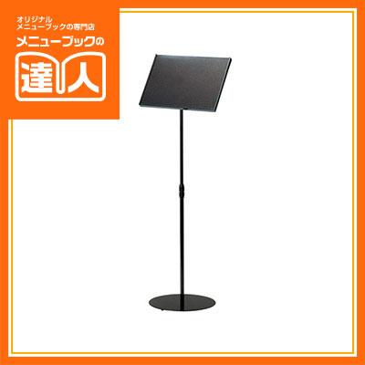 【変動型インフォメーションスタンド】(B4ヨコ) SS-23 /差し込み式/業務用/案内板/プレート 看板/sh
