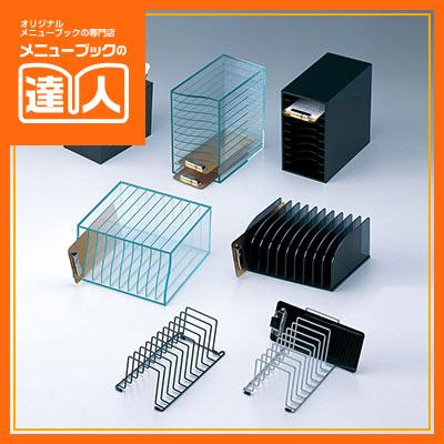 【伝票ばさみホルダーケース】10段 HC-4 /お会計用品/業務用/ca