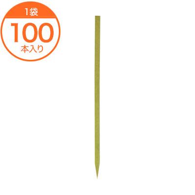 【竹串・木串】 平串(6mm幅)30cm 100本袋 100本