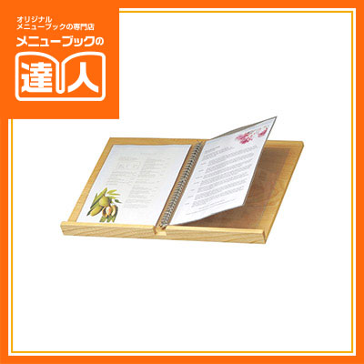 【メニューブック台】白木タイプ(A4・30穴) SS-820 /メニュースタンド/業務用/ウェイティングスタンド/記名台/sh