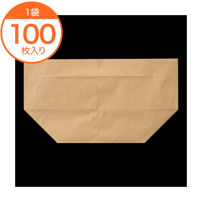 亀甲袋 2003 業界No.1 200匁 爆買い送料無料 厚口 100枚