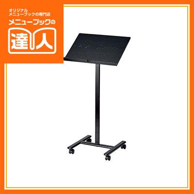 【メニューブック台】黒(小) SS-84 /メニュースタンド/業務用/ウェイティングスタンド/記名台/sh