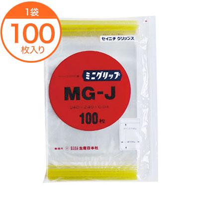 正規激安 チャック付規格袋 ミニグリップ MG-J 再販ご予約限定送料無料 100枚 Y012734へ切替 黄
