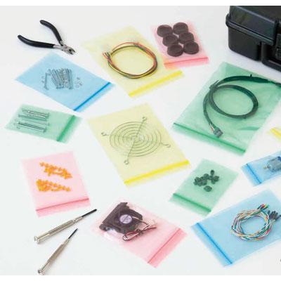 【チャック付規格袋】ユニパックカラー半透明 B−4 黄 /300枚入り/チャック付き袋/チャック袋/ポリ袋/ポリエチレン袋/ビニール袋/業務用/店舗用品/l7